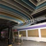 北京观变铝方通吊顶 多彩造型吊顶铝方通厂家