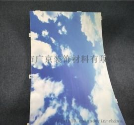 游泳造型吊顶2.5mm蓝天白云幕墙铝单板