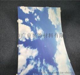 遊泳造型吊頂2.5mm藍天白雲幕牆鋁單板