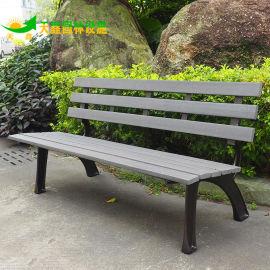 天鑫园林 室外休闲椅 室外休息长椅 室外休息椅