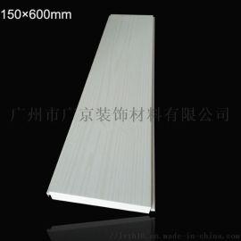 C型铝条扣天花吊顶颜色规格厚度