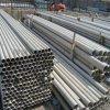 開原201材質不鏽鋼管 不鏽鋼焊接管現貨