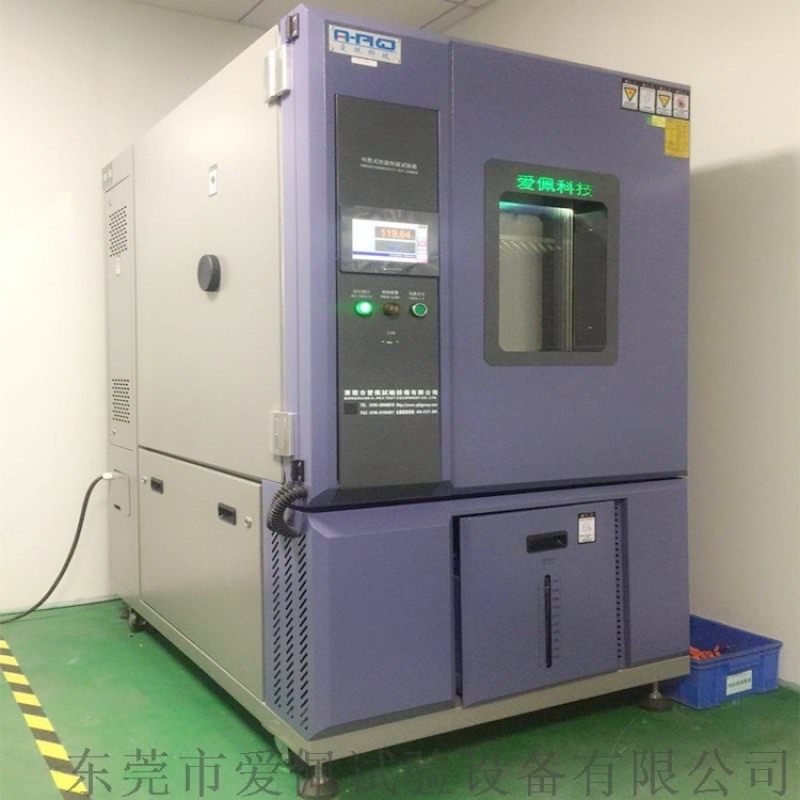 电池高温防爆试验箱|恒温恒湿实验室 成都