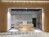行政辦公室長城板 凹凸鋁長城板 服裝城白色長城板