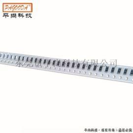 贴片电阻厚膜 2010 27欧 5% 生产线