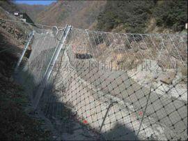 海南被动型边坡防护网