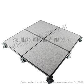 厂家直销全钢防静电地板PVC机房学校专用高架空抗静电地板600*600