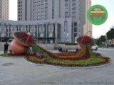 北京綠雕廠家定製_東城大型綠雕廠家加工定製