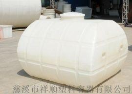 PE牛筋塑料卧式水箱 车载卧式储存桶 加厚大号水塔