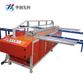 切板机开板机自动裁板机塑胶板亚克力板木板导光板