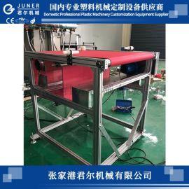 熔喷布生产线定制源头厂家