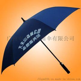 广告礼品伞雨伞生产加工厂大夫山志愿服务站广告伞