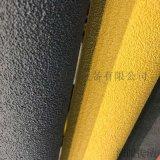 磨毛机用韩国进口刺皮糙面带BO-707 糙面橡胶