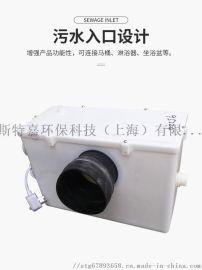 斯特嘉DMTB系列家用自动粉碎排污泵