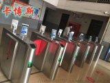 江苏人行通道闸机无锡工地实名制闸机出入口控制系统