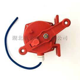 YHL-F摇臂式双向拉绳开关/防水拉绳传感器