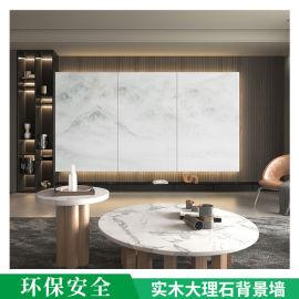 电视背景墙定制 中式现代大理石背景墙实木背景墙装饰