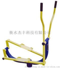 登山车  户外休闲 健身器材