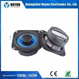汽车音响改装,扬声器生产,同轴喇叭