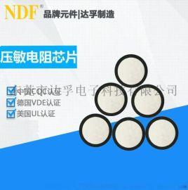 供应20D561K插件压敏电阻厂家