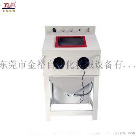 东莞吸入式干喷砂机/模具表面处理喷砂机