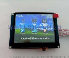 3.5寸工业智能显示屏,提供开发技术并工程协助
