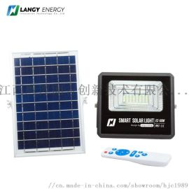 厂家直销太阳能投光灯50W壁灯户外防水泛光灯