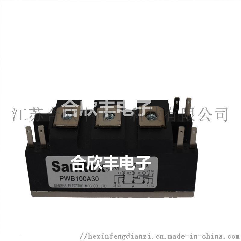 <合欣丰电子>电子元器件齐全,IXYS可控硅