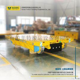 车间10吨运送电气产品设备地轨电动车平衡梁电动平车