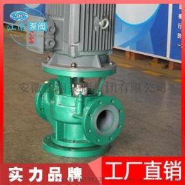 江南50GBF-50衬四氟管道泵单级防腐水泵