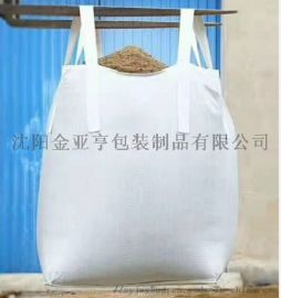 遼寧瀋陽朝陽黑龍江吉林噸袋集裝袋二手噸袋廠家批發
