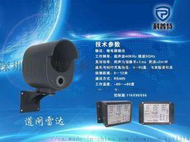 广西免布线车辆检测器_双频雷达地感生产厂家