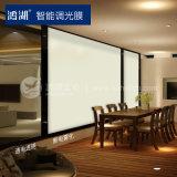 调光玻璃|雾化玻璃|智能通电变色玻璃