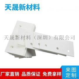 氧化锆陶瓷三孔切刀 BOPP薄膜分条刀 防静电刀片