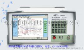 EMC测试仪器/EMI测试仪器