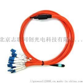MPO/MTP光纤跳线 4-24芯多芯数光纤跳线 光缆组件 可传输万兆光纤