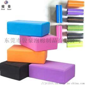 供应eva瑜伽砖高密度环保 加厚定制