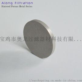 高效烧结金属多孔过滤板,不锈钢烧结多孔板