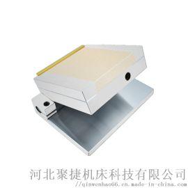 真实厂家回馈一体正弦斜度磁台可调角度永磁细目吸盘
