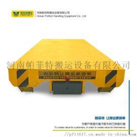 散装物料运输用帕菲特搬运30t蓄电池电动平车定制