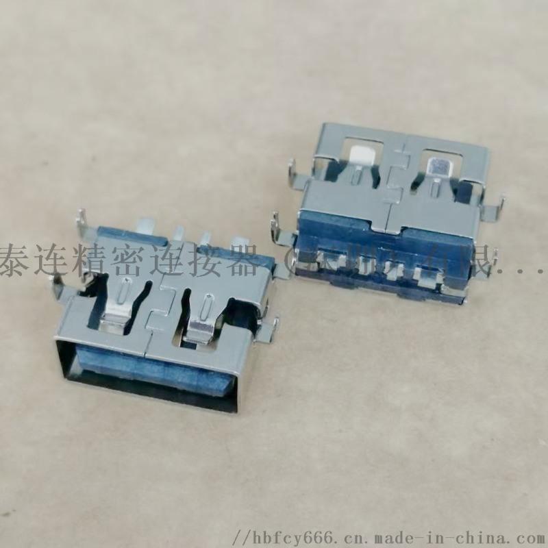 AF 2.0 短体11.0母座 4P 沉板1.9 四脚插板 直边大电流 端子贴片