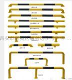 西安哪里有卖U型挡车杆137,72120237