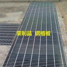 成都国标钢格板,Q235钢格栅板,四川钢格板厂家