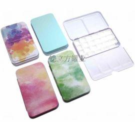12色三折颜料铁盒 24色48色固体水彩分装调色盒