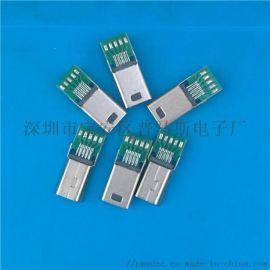 MINI 带板 10P**夹板飞利浦10Pin**带PCB板5P+5P焊线式短体