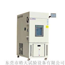 动力电池防爆箱 TH-D电池包防爆测试箱