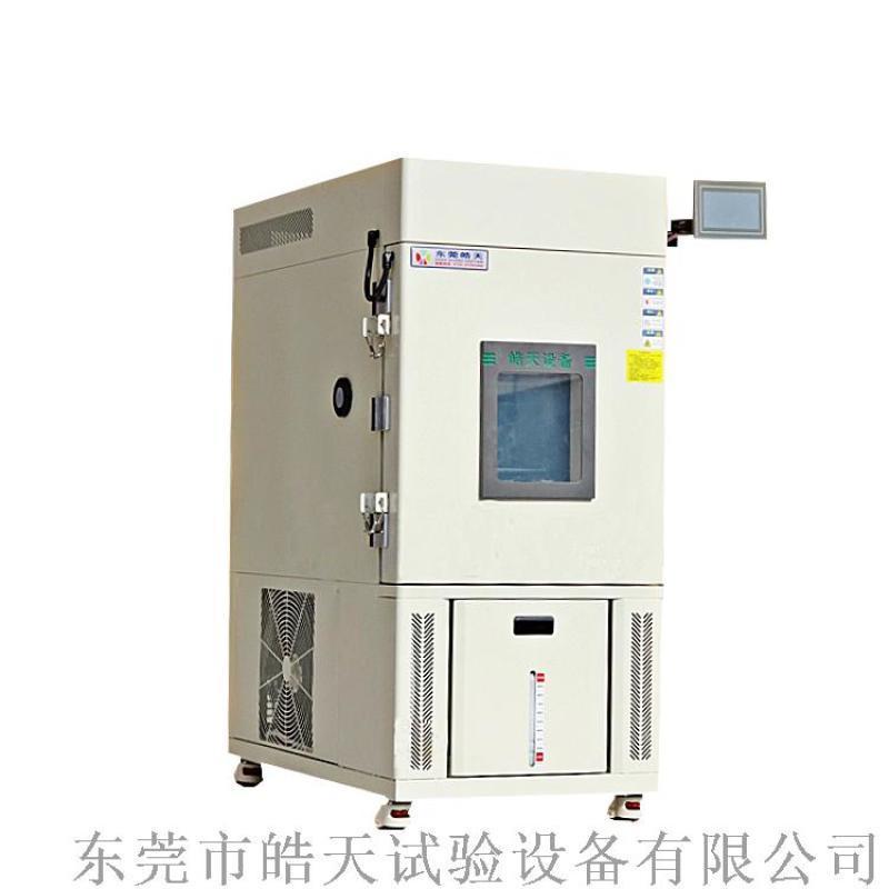 動力電池防爆箱 TH-D電池包防爆測試箱