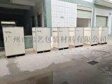 广州市忠艺包装材料有限公司包装木箱出口木箱钢扣箱