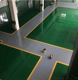 西安地坪|西安环氧地坪|西安环氧地坪材料-西安志宇