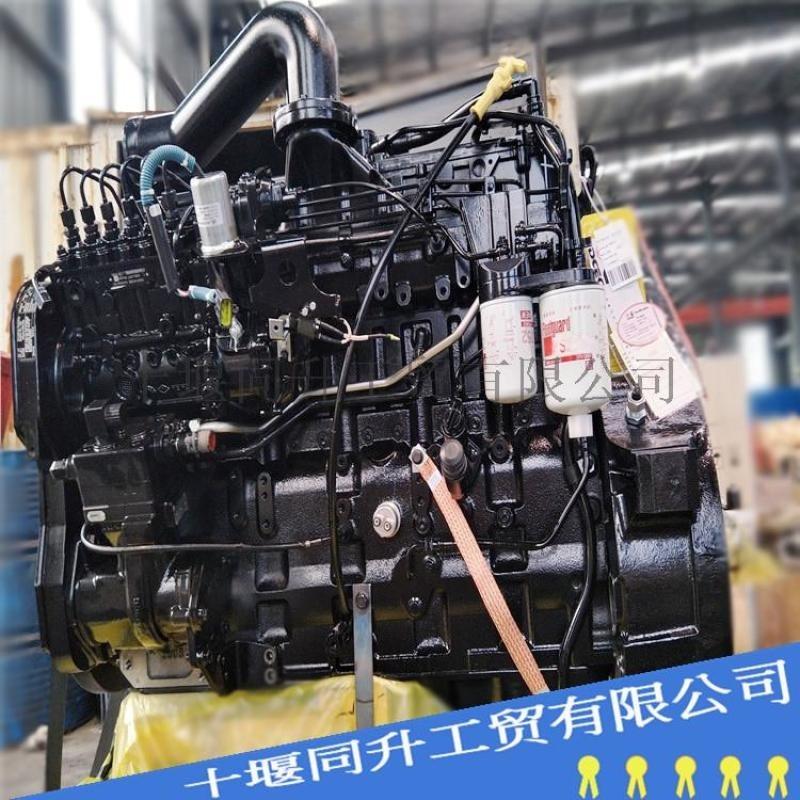 东风康明斯6LTAA8.9-C325柴油机发动机